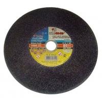 Круг отрезной по металлу 300*3,0 (диаметр посадочного отверстия 32)