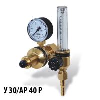 Регулятор расхода газа У 30/АР 40 Р