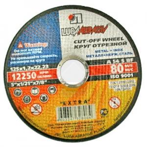 Круг отрезной по металлу 125*1,0 (диаметр посадочного отверстия 22,23)